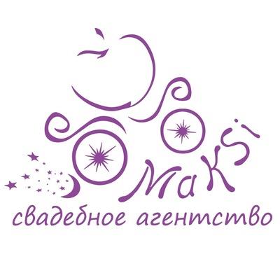 Maksi Senina