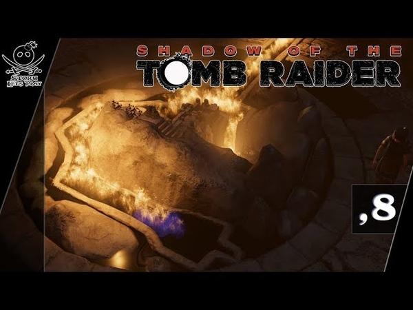 Нефть И Кровь ⭕ Sot Tomb Raider ⭕ Часть 8 ⭕ Прохождение.