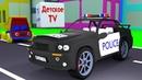 Грузовик Тема соберет из деталей полицейскую машину. Она догонит машинку, которая нарушила правила.