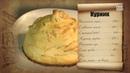 Монастырская кухня. Щи богатые с разварной свининой, курник, запечённые яблоки. (15.01.2017)