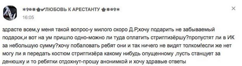 QSqlpyTATFU.jpg