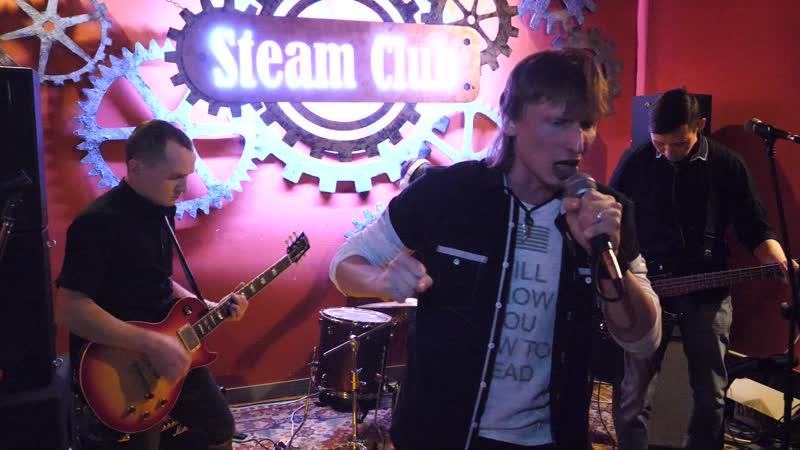 Steam Club | LUXBURG, День Рождения Steam Club, Нам 2 года!!