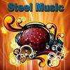 Прокат звукового оборудования Steel Music