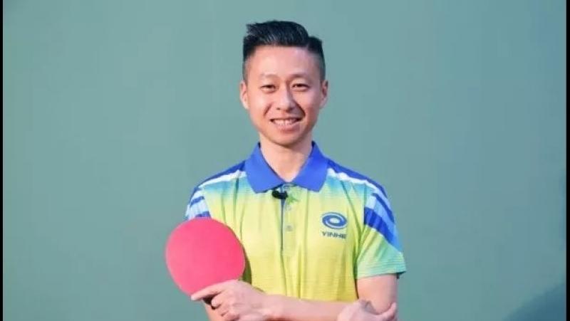 Корректируем игру справа, тренер Гао Вэй
