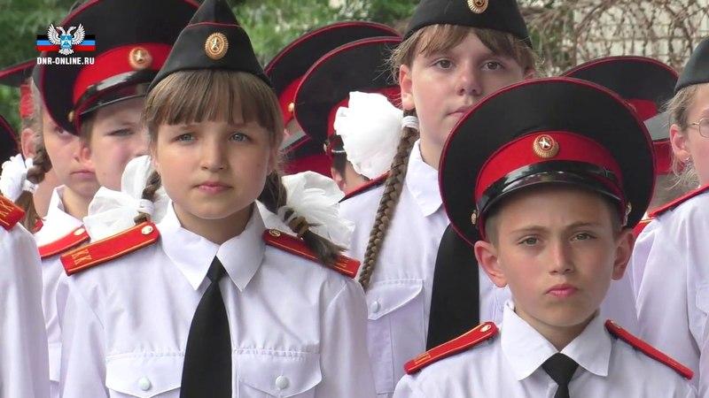 В Донецке открыли мемориальную доску Герою Советского Союза, летчику-истребителю Дмитрию Сигову