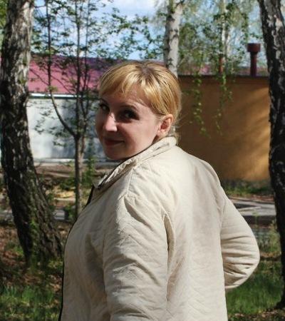 Елена Магомедова, 27 апреля , Челябинск, id11244484