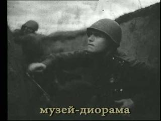 Хроникально-документальный фильм.о