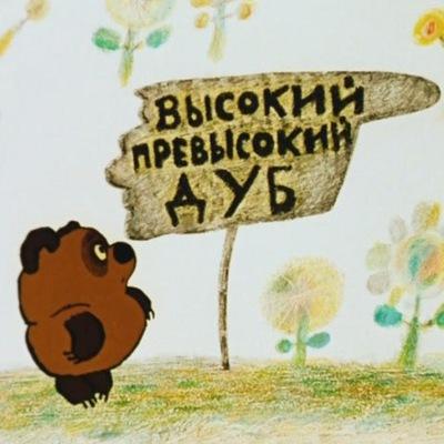 Николай Забусов, 27 июля , Санкт-Петербург, id87301881