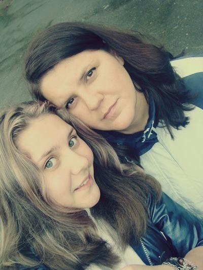 Елена Корелина, 9 января 1994, Пермь, id92444369