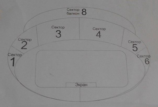Схема секторов на Концертное