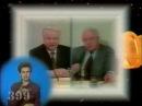 1993_05_22 Первый канал_ИТА_Новости 01