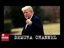 Трамп вывел экономику США из кризиса