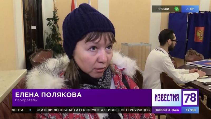 Путешественники голосуют на Московском вокзале