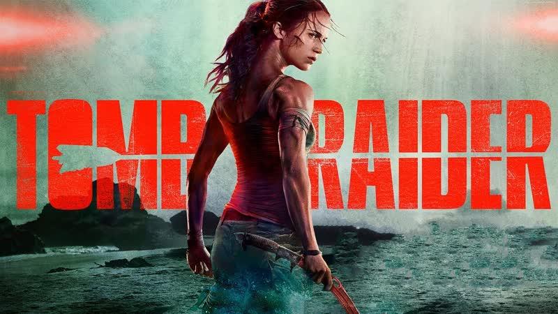 ***Tomb Raider: Лара Крофт*** | HD Кино