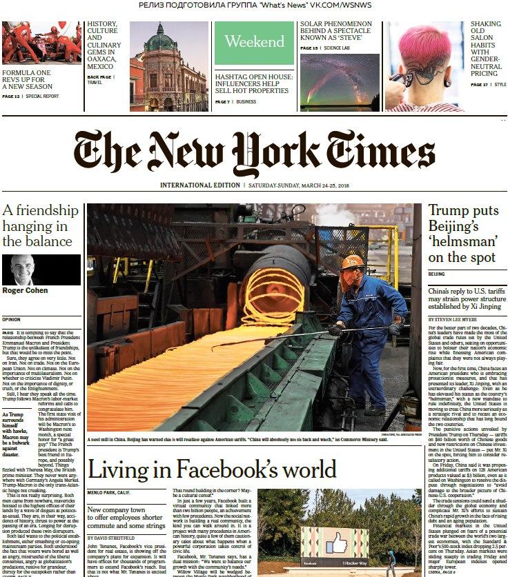 The New York Times International