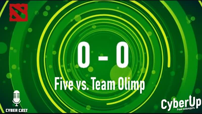 ClanWars:Five vs. team Olimp
