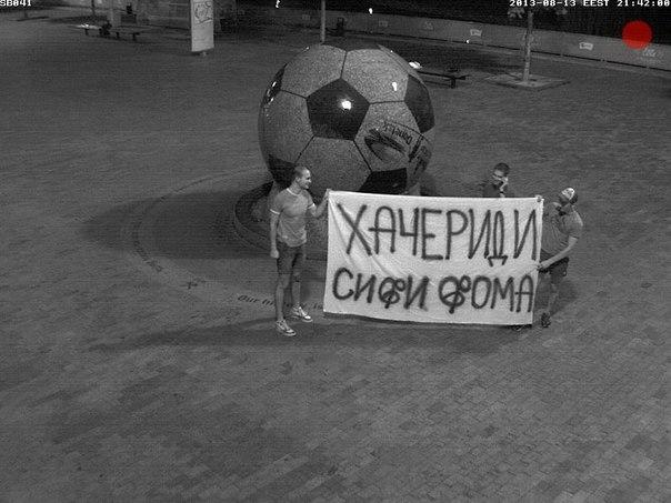 """Фанаты донецкого """"Шахтера"""" отреагировали на желание клуба купить Хачериди - изображение 5"""