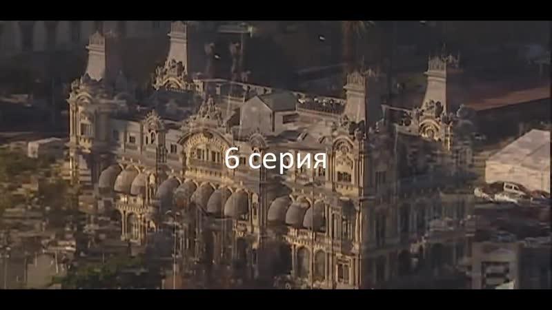 Extr@ Spanish 06 сериал для изучающих испанский язык