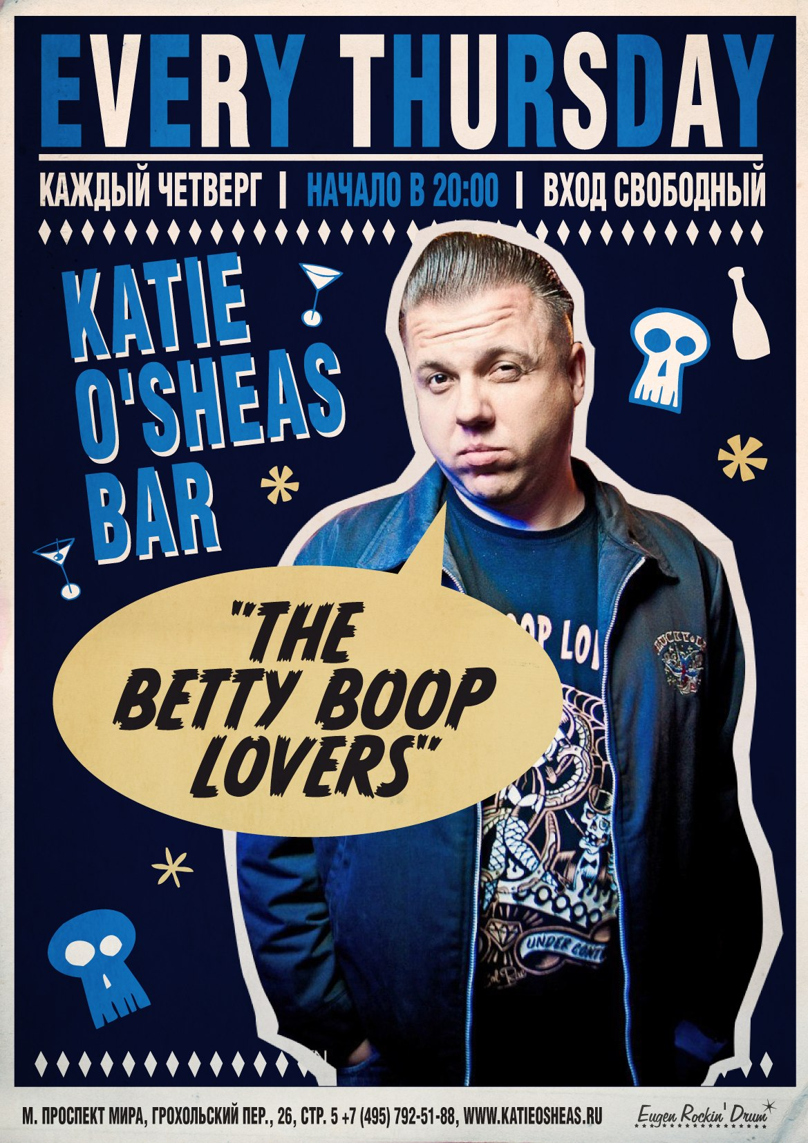 "11.10 The BETTY BOOP LOVERS ""Katie O'Shea's Bar"""