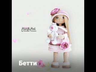 Мастер - классы по вязаниею кукол. Автор Катюша Морозова.