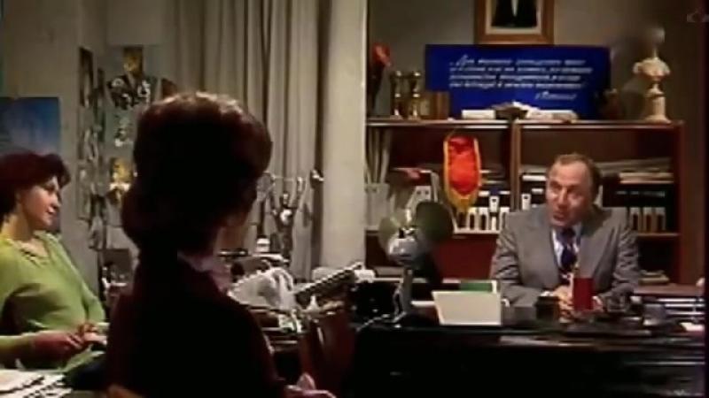 Кафедра Телеспектакль 1982 г