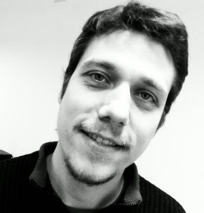 Андрей Суров, 6 октября , Брянск, id58967267