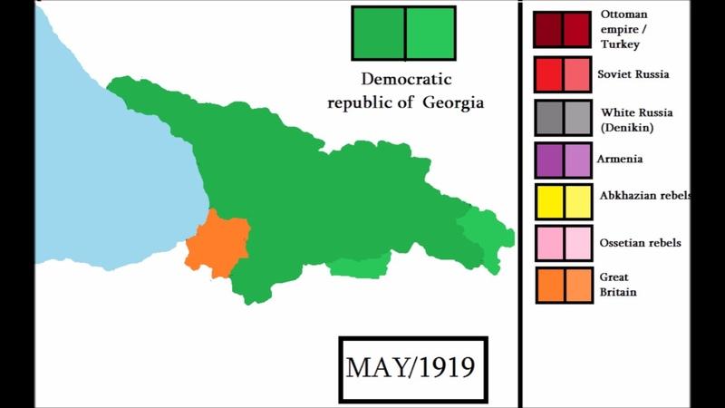 Democratic Republic of Georgia - every month 1918-1921 | საქართველოს დემოკრატიული რესპუ