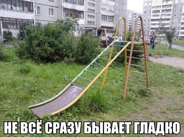 https://pp.vk.me/c7004/v7004710/1e79a/7ZeWjbOF3CI.jpg