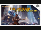 Tom Clancy's The Division - На пути к топ шмоту!