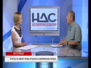 Интервью с Игорем Пушкарём