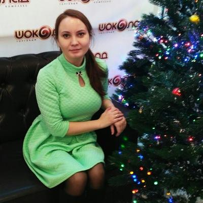 Елена Лафуткина