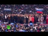 Реальные ЗВЁЗДЫ РОССИИ собрались вместе !!! ГИМН РОССИИ на стадионе !!! Они таки спели его под музыку !!! :)))