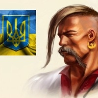 Юрий Липовецкий