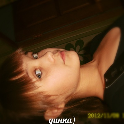 Дина Гилязова, 12 сентября , Кандры, id162598592