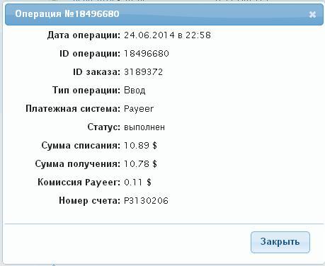 http://cs617225.vk.me/v617225527/d216/LpaF2TZ0wCk.jpg