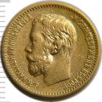 Нумизматы хабаровск монеты черногории современные