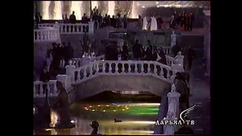 (staroetv.su) Неизвестная передача (Дарьял-ТВ, май 2001) Фрагмент
