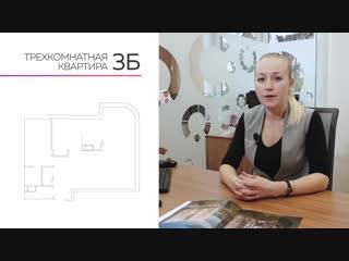 Квартира 3б с тремя спальнями и кухней-гостиной в Современнике