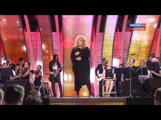 Алла Пугачева - Я тебя никому не отдам - Новая волна 2014
