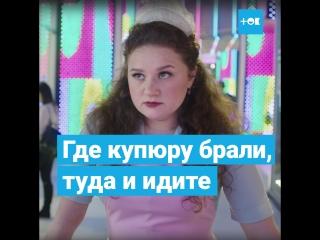 Как расплатиться купюрой в 2000 рублей