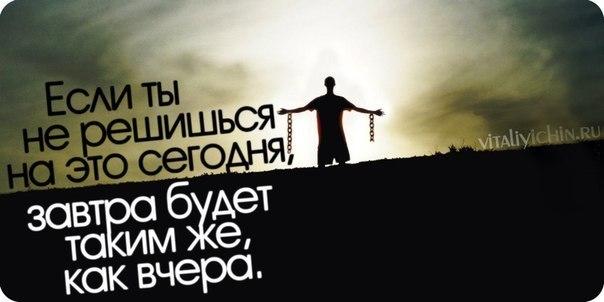 http://cs316830.vk.me/v316830784/67e4/Da-pLXGJBeE.jpg