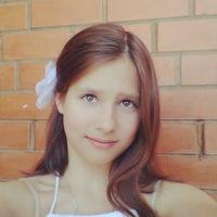 Александра Репетова