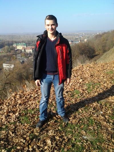 Богдан Шуляр, 1 сентября 1996, Ивано-Франковск, id90164408