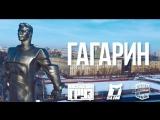 Адвайта Каспийский Груз Slim - Гагарин