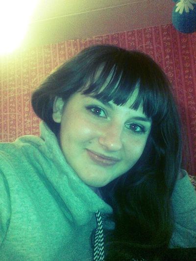 Кристина Филиппова, 21 февраля 1996, Киев, id193761024