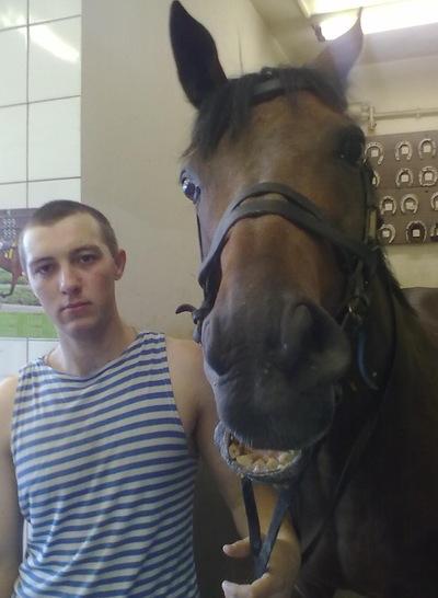 Руслан Редько, 24 июня 1991, Барнаул, id175855899