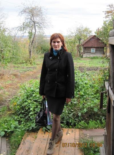 Наталья Цыпаева, 24 сентября 1981, Тюмень, id81378924