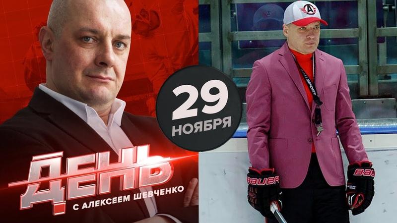 Эпатажный тренер возвращается в КХЛ. Интервью с Андреем Разиным