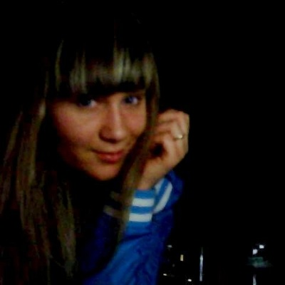 Мария Александровна, 27 августа 1993, Алчевск, id199292427