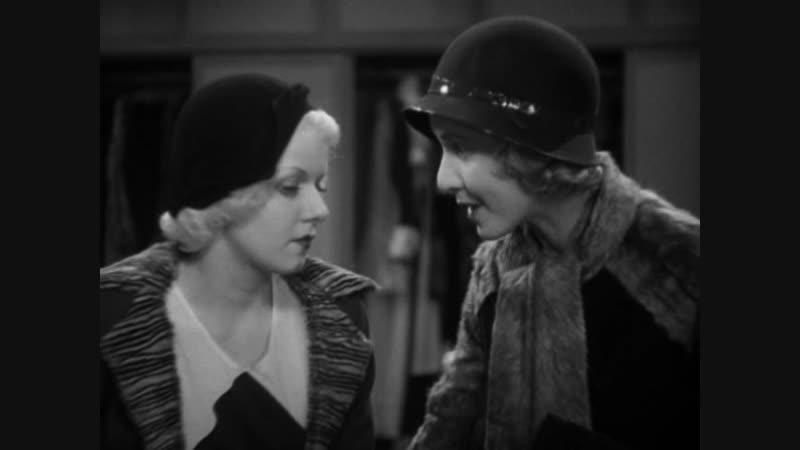Три умницы Three Wise Girls (1932)